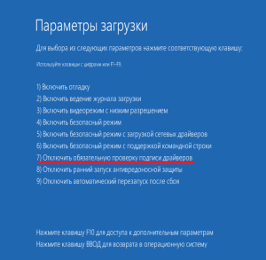 win8dr_6